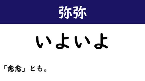 漢字 た 柿 似