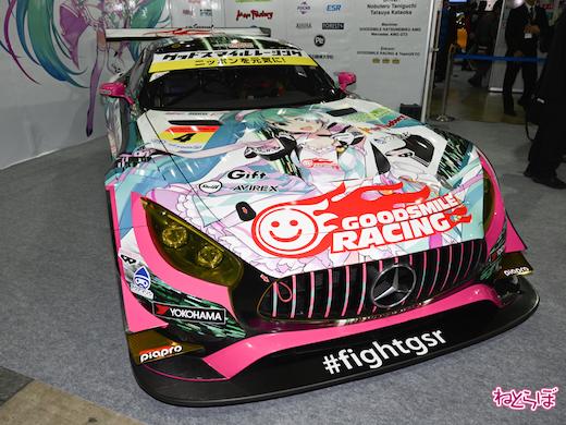 GSR グッドスマイルレーシング レーシングミク メルセデス AMG
