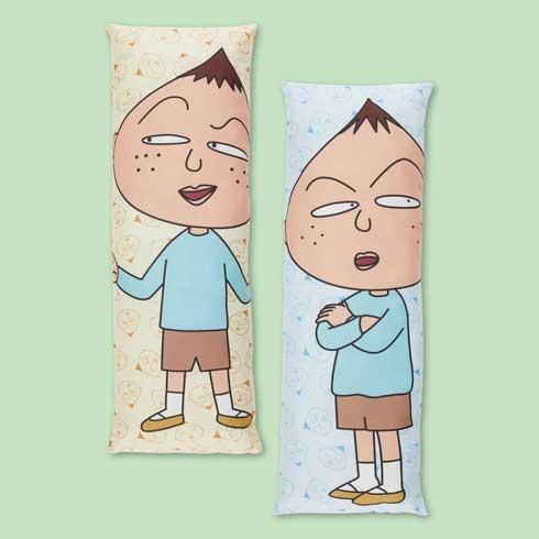 ちびまる子ちゃん 永沢君 抱き枕 だきまくら アミューズメント