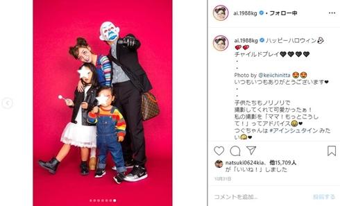 加護亜依 夫 娘 息子 七五三 家族写真