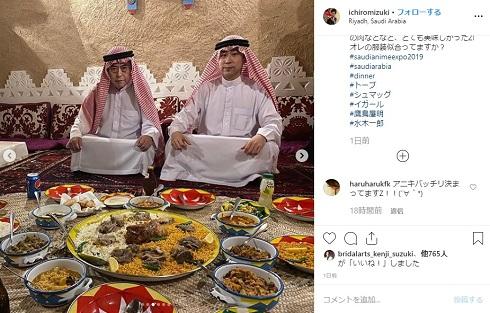 水木一郎 サウジ アラブ Saudi Anime Expo
