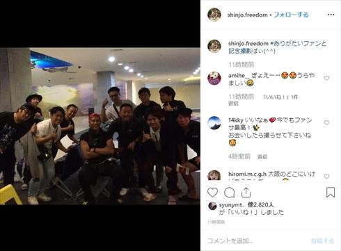 新庄剛志 現役 復帰 新庄劇場 バリ 帰国 トライアウト インスタ YouTube ファンサービス