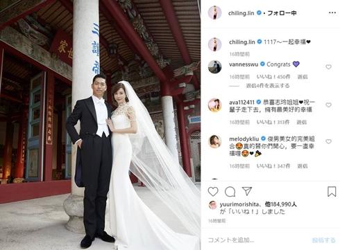 リン・チーリン 結婚式 akira アキラ エグザイル