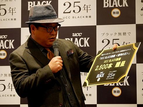 UCC BLACK無糖