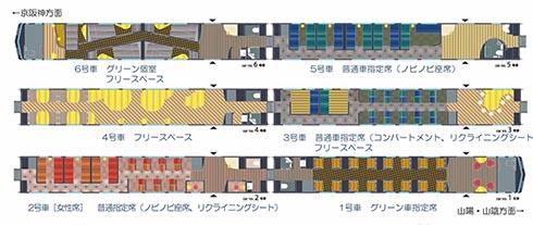 JR西日本 ブルートレイン ブルトレ 銀河 WEST EXPRESS 117系 京都 大阪 出雲 関西 山陰 夜行 列車