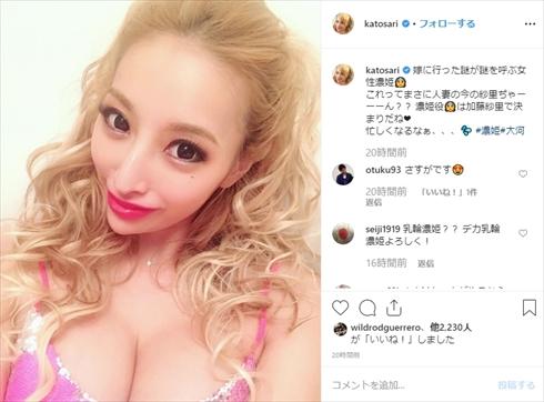 加藤紗里 結婚 ウエディングドレス 金 沢尻エリカ 代役 麒麟がくる 濃姫 夫 Instagram