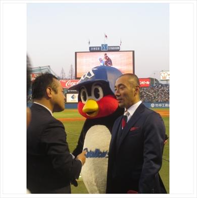 つば九郎 東京ヤクルトスワローズ マスコット ファン感謝デー ブログ 期間限定 ファン感 始球式
