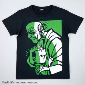 『モチモチの木 Tシャツ』豆太とじさま(オリジナル)