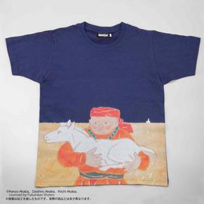 『スーホの白い馬 Tシャツ』