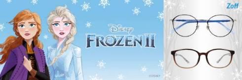 アナと雪の女王2(FROZEN II)コレクションアイウェアメインイメージ
