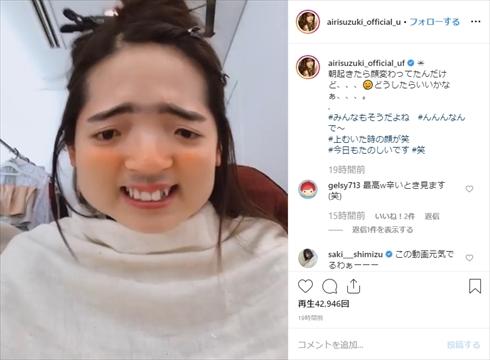 鈴木愛理 変顔 アプリ インスタ ℃-ute
