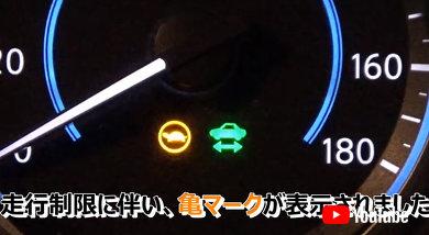 EV 電欠 バッテリー
