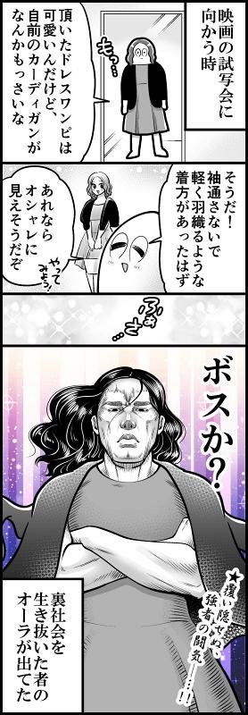 mori2ta 肩幅広い