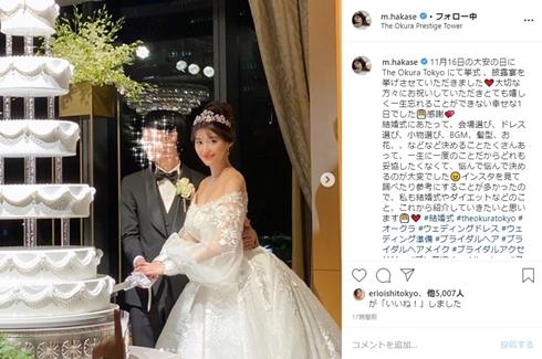 葉加瀬マイ あいのり 結婚式 夫 ウエディングドレス