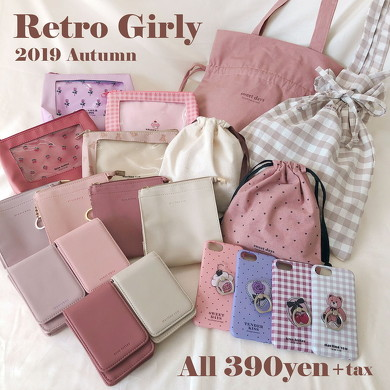 Retro Girlyシリーズ
