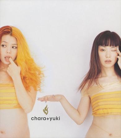 Chara YUKI Chara+YUKI 再始動 ライブ 復活 愛の火 3つ オレンジ