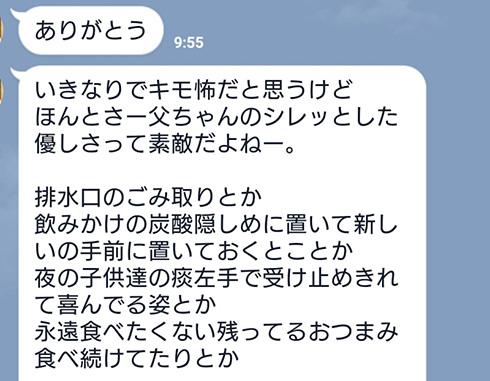 石田彰 NONSTYLE