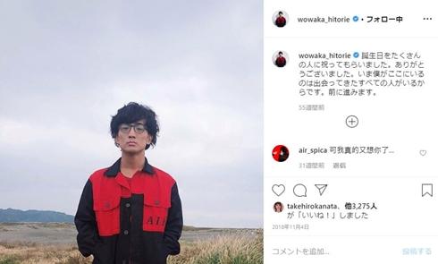 wowaka ツイッター Twitter 休眠アカウント ヒトリエ