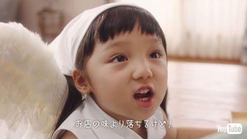 Cm かわいい ラ王 【かわいい!】日清ご褒美ラ王CMの天使役の子役は誰?名前は?女性の名前は?