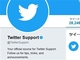 Twitter、休止アカウントの削除方針を「誤りだった」と撤回 故人アカウント削除の可能性への反発を受け