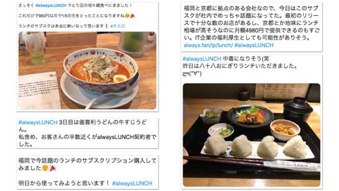 always LUNCH DRINK 定額制ランチ ドリンク 渋谷 クリスマス