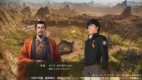 銀河英雄伝説 三國志 14 コラボ ラインハルト キルヒアイス ゲーム コーエーテクモ