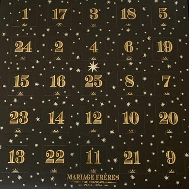 マリアージュフレールアドベントカレンダー