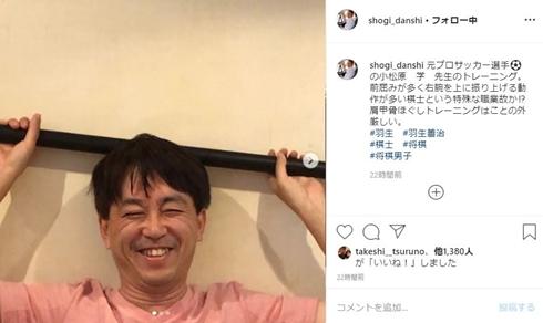 羽生善治 羽生名人 インスタ Instagram 羽生理恵