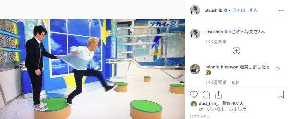 ロンドンブーツ1号2号 田村淳 田村亮 Instagram