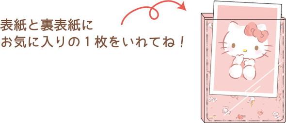 エンジョイアイドルシリーズ