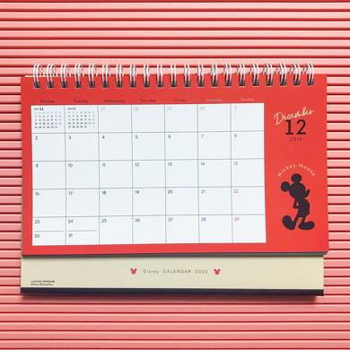 ディズニーカレンダー2020