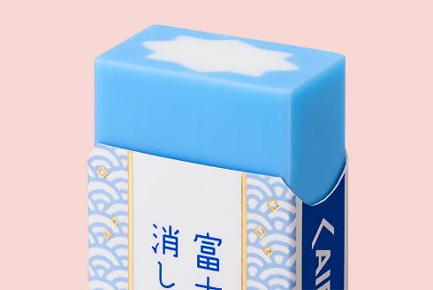 エアイン 富士山消しゴム定番商品化