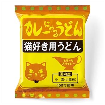 フェリシモ猫部 ニャー