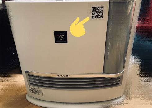 電気ストーブにQRコードを張った写真