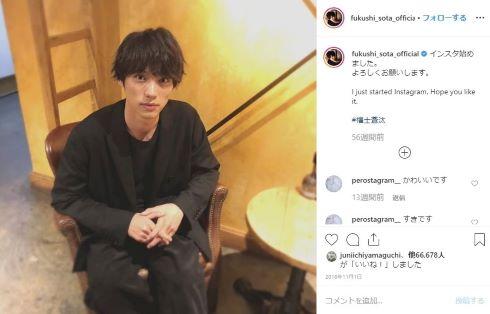 福士蒼汰 仮面ライダーフォーゼ 東映特撮YouTube 宇宙キター 吉沢亮