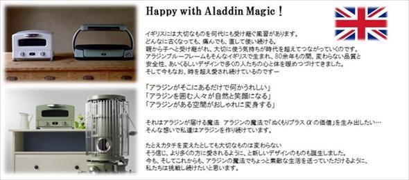 Aladdin ミニチュアフィギュア
