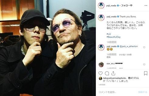 野田洋次郎 ボノ U2