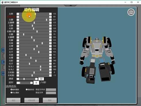 2019 国際ロボット展 変形ロボット 大規模量産 トランスフォーム Robosen T9