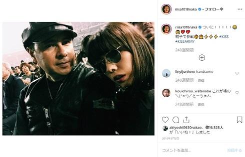 仲里依紗 パパ KISS