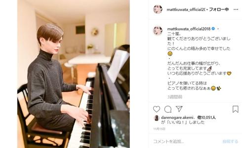 Matt マット 作詞作曲 演奏 ピアノ 歌声 予想もつかないstory