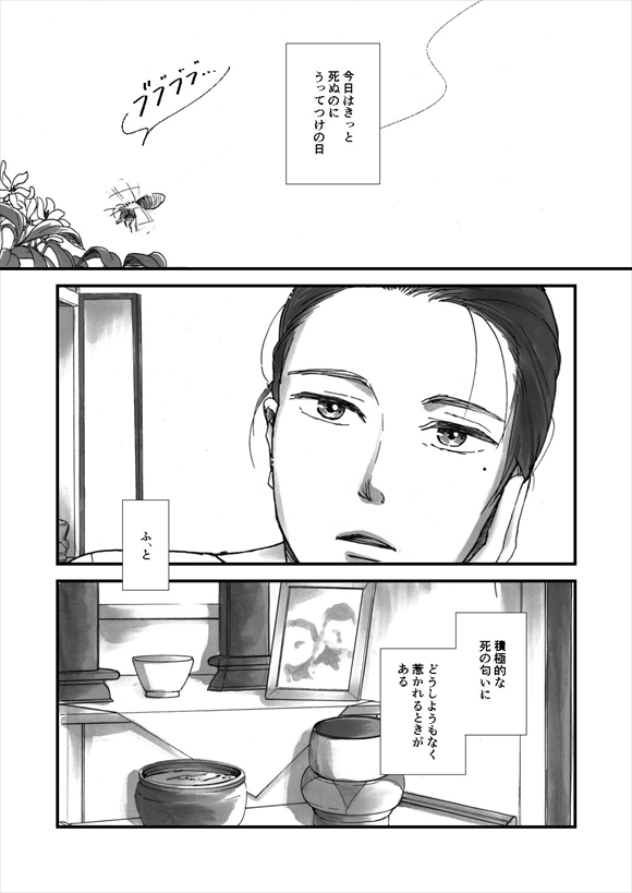 iwawaw コミケ