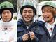 """稲垣、香取、草なぎが3人そろってテレ東""""充電旅""""正月特番に登場! ネットに喜びの声あふれる"""