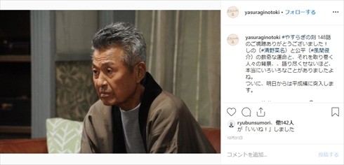 梅宮辰夫 死去 慢性腎不全 追悼 やすらぎの刻〜道