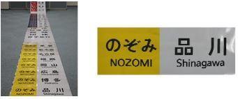 鉄道 新幹線 引退 さようなら ありがとう 撮り鉄 乗り鉄 700系 ドクターイエロー 喫煙席 N700S