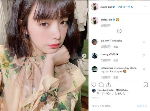 池田エライザ VOUGE 1990年代 スーパーモデル 教えてドラァグクイーン! Instagram