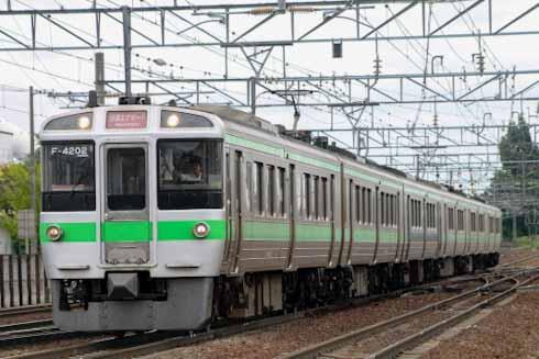 JR ダイヤ改正 2020年 特別快速 サフィール踊り子 スーパービュー踊り子 東海道新幹線 はるか YC1系 271系 あいづ