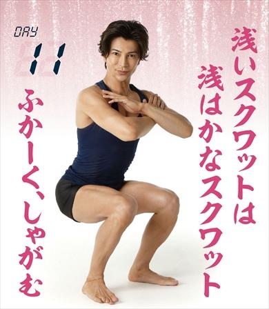 みんなで筋肉体操 NHK 日めくりカレンダー 筋肉が喜ぶ日めくり体操 谷本道哉 武田真治 村雨辰剛 小林航太 嶋田泰次郎