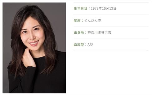 松嶋菜々子 休業 留学 長女 デマ 女性自身