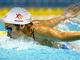 「2024年のパリ五輪出場、メダル獲得」 競泳・池江璃花子が退院報告、新たな目標明かす