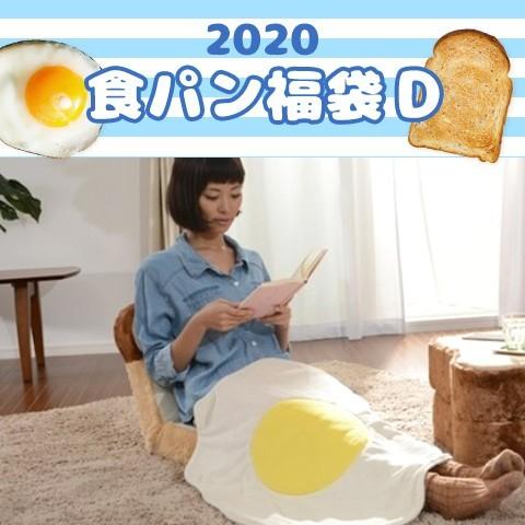 食パン福袋